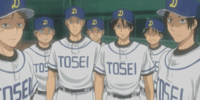 Tosei High School