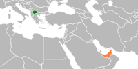 Macedonia – United Arab Emirates relations