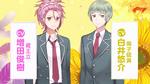 Ryuu & Io game character-design