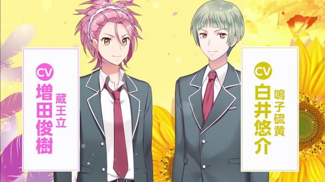 File:Ryuu & Io game character-design.png