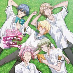 Let's Go!! LOVE Summer♪ - binan koukou