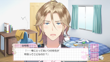 En thinking about Atsushi