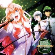 Binan Koukou Chikyuu Boueibu Love! Character CD - Caerula Adamas ~Conquest!~