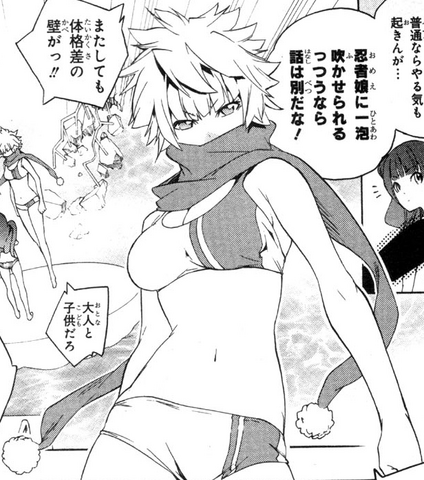 File:Konjikihime Swimsuit.png