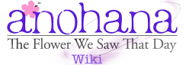 File:Anohana Wordmark.png