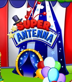 Super Antenna tent