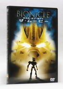 Bionicle the movie Japanese version