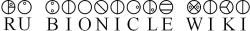 РусБионикл - Вики
