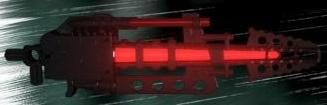 Laserdrill