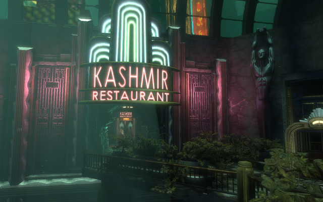 File:Kashmir Restaurant Entrance.png