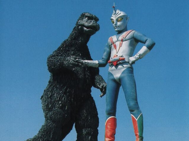 File:Zone Fighter meets Godzilla.jpg