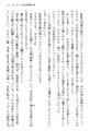 Tendo Civil Security Corporation, Page 111