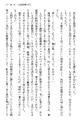 Tendo Civil Security Corporation, Page 37