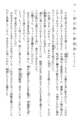 Tendo Civil Security Corporation, Page 34