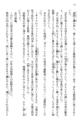Prologue, Page 12