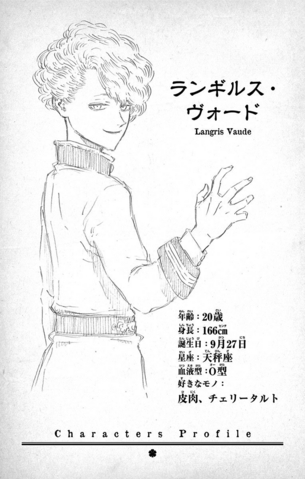 File:Langris Vaude Character Profile.png