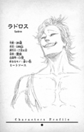 Ladros Character Profile