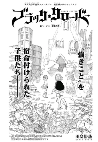 File:Chapter 19.png
