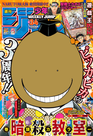 File:Issue 34 2015.png