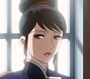 Reika Hazama