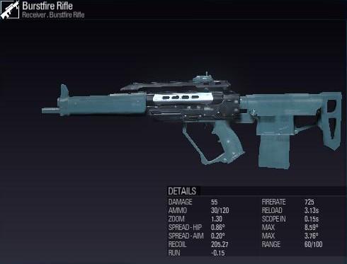File:Burstfire rifle receiver.jpg