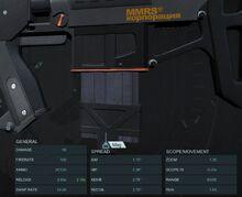Vulcan STD-03Q BPFA