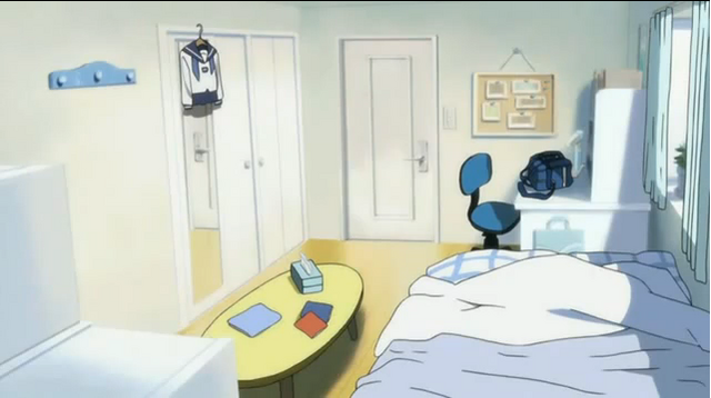 File:Kuroi Matos room.png