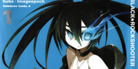 Black★Rock Shooter THE GAME (manga)
