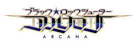 Brsarcana logo