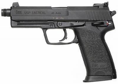 File:USP Tactical.jpg