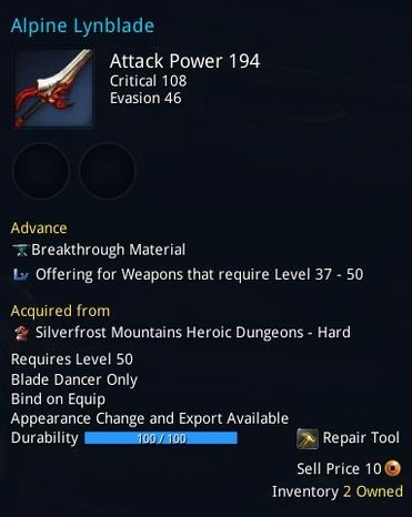 Alpine Lynblade description