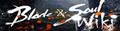 Thumbnail for version as of 07:51, November 28, 2010