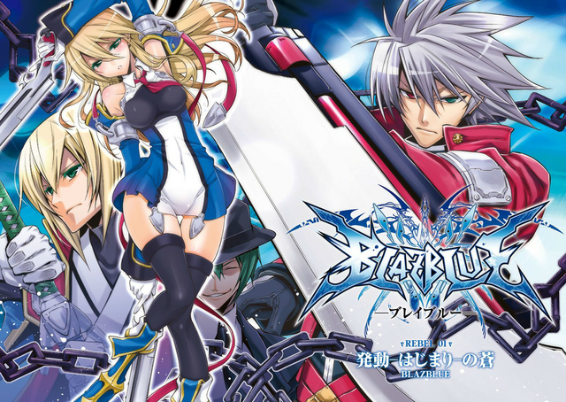 File:BlazBlue manga Preview 02.png