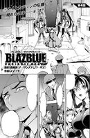 BlazBlue Variable Heart (Chapter 4 cover)