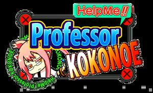 Help Me, Professor Kokonoe (Logo)