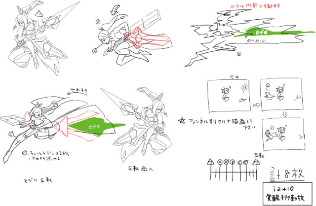 File:Izayoi (Concept Artwork, 32).png