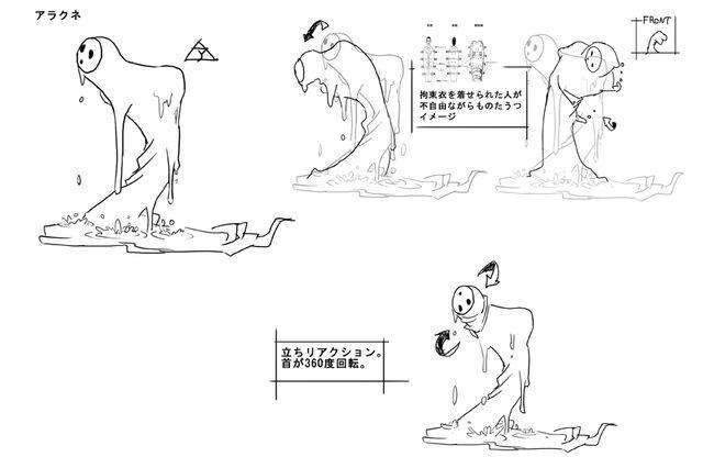 File:Arakune (Concept Artwork, 15).jpg