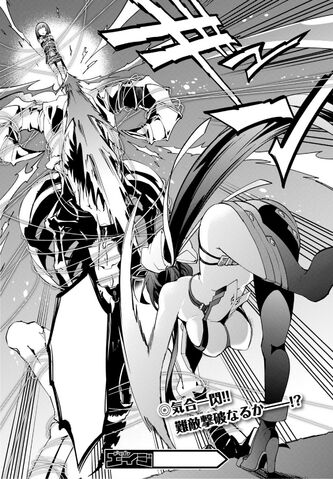 File:BlazBlue Variable Heart (Chapter 9, page 25, Frame 1).jpg