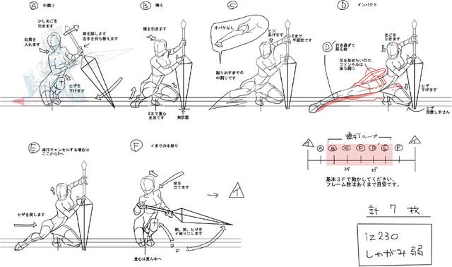 File:Izayoi (Concept Artwork, 19).png