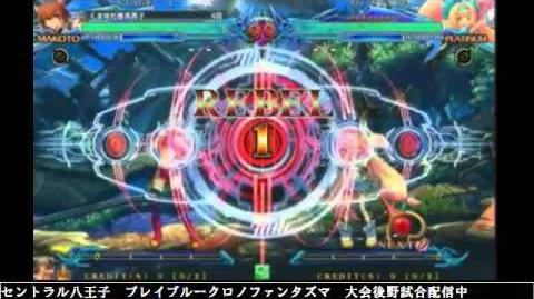 BBCP 11 24 Central Hachiouji 3on3 Part 9 9