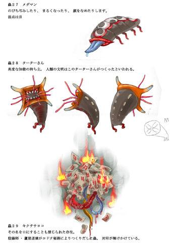 File:Arakune (Concept Artwork, 12).jpg