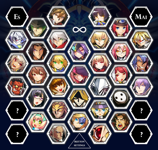File:Character select screen (Centralfiction guess).png