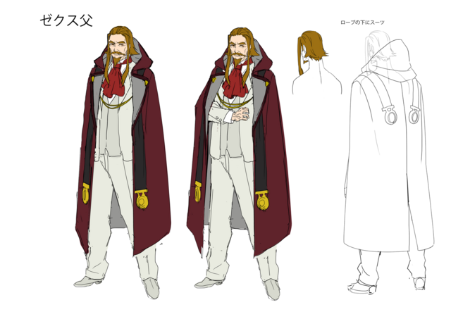 File:Sechs' father (Concept Artwork).png
