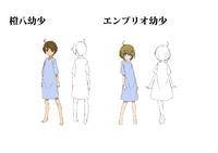 Tōya Kagari and Embryo (Concept Artwork)