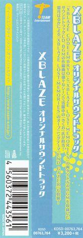 File:XBlaze – Lost Memories Original Soundtrack (Scan, 4).jpg