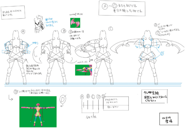 File:Noel Vermillion (Concept Artwork, 11).png