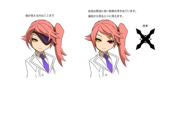 File:Me (Concept Artwork, 5).png