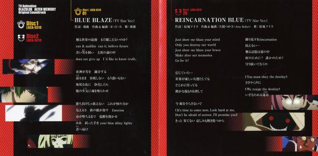 File:TV Animation BLAZBLUE ALTER MEMORY Original Soundtrack (Scan, Lyrics, 1).jpg