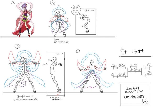 File:Amane Nishiki (Concept Artwork, 33).png