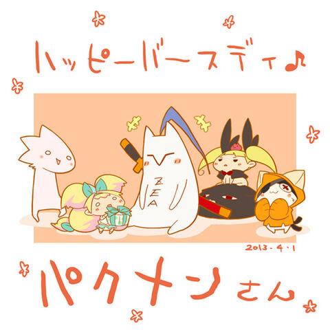 File:Hakumen (Birthday Illustration, 2013, A).jpg